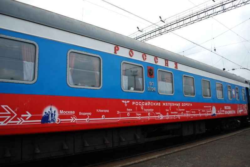 Our train from Moscow to Irkutsk.