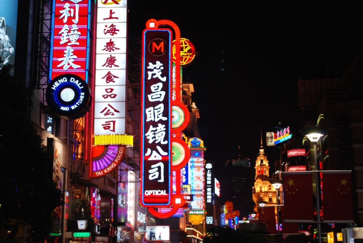 Neon lights on Nanjing road.