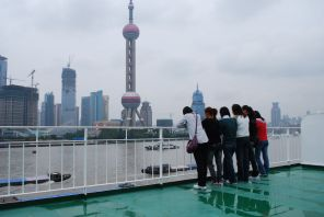 Shanghai's skyline seen from the ferry.