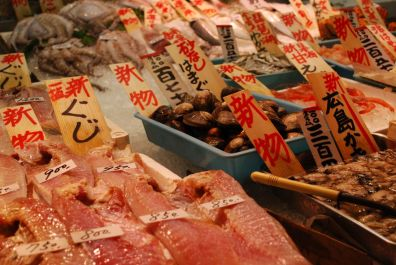 Fish at the Nishiki-koji market.