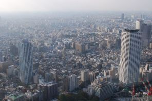 A view from the 45th floor of the Metropolitan Government Building.