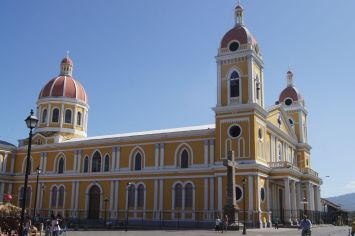 This is biggest cathedral in Central America