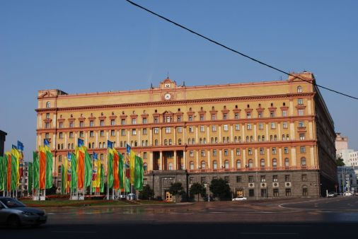 KGBs old headquarter in Moscow